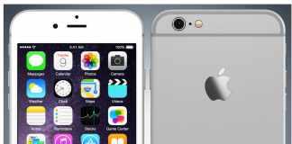 iphone 6s price in pakistan